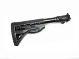 Приклад складной для АК47/74 (Fab Defense Gl-Shock)