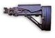 Приклад выдвижной телескопический к Бизон-2; Витязь СН;